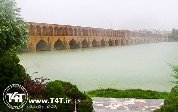 تور از مشهد به اصفهان 96