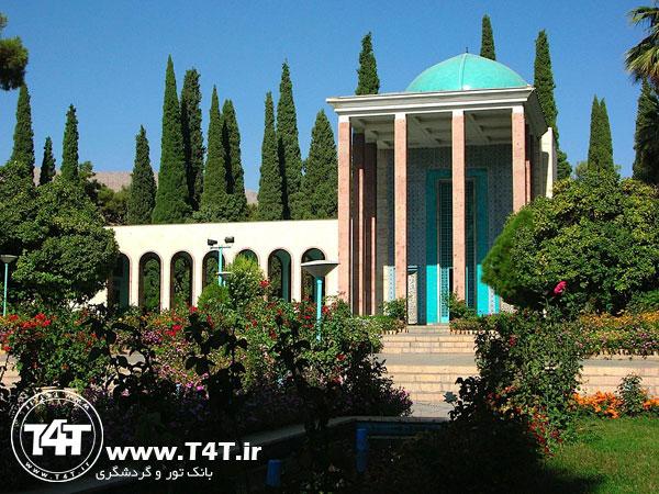 تور شیراز با هواپیما از مشهد