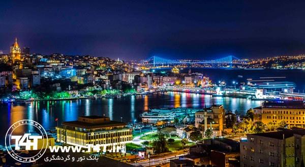 تور استانبول پرواز از مشهد