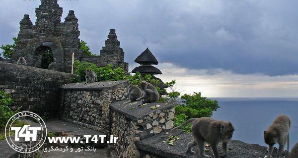 تور اندونزی بهار حرکت از مشهد