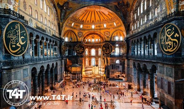 قیمت تور استانبول از مشهد