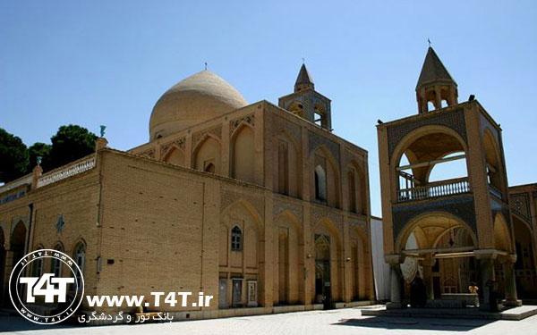 قیمت تور اصفهان از مشهد