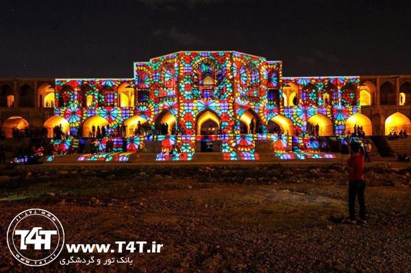 تور هوایی اصفهان از مشهد